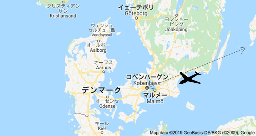 デンマーク2019 ツアー行程